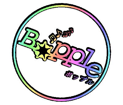 bopple400